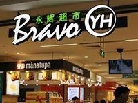 河南省市場監督管理局發布食品不合格情況