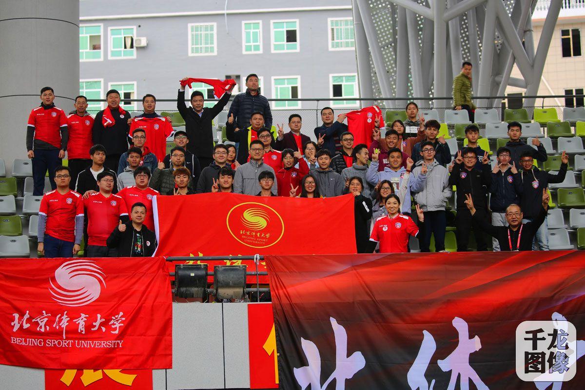 中甲首战北京北体大客场0-1告负 高洪波:缺点运