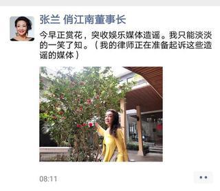 香港法院判监一年 俏江南创始人张兰今早的173分钟