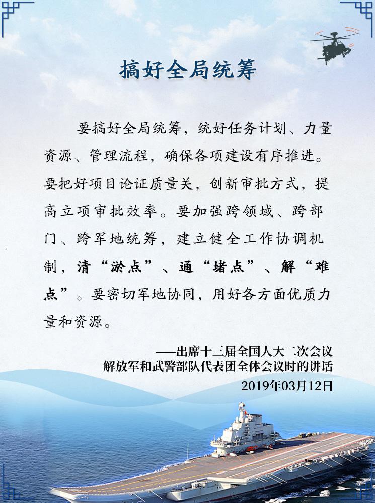 新天地购彩平台官网