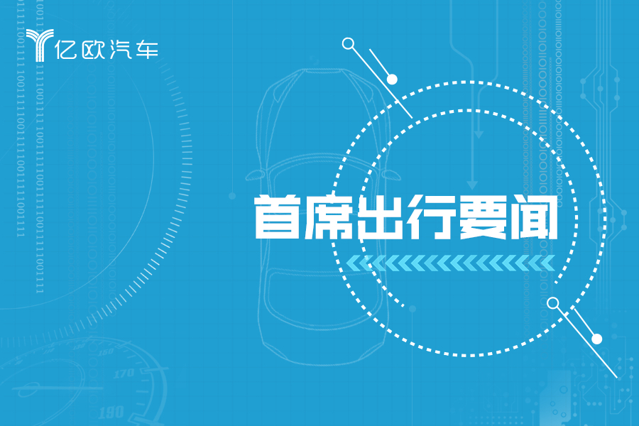优信公布2018全年财报,贾跃亭出售5463亩土地