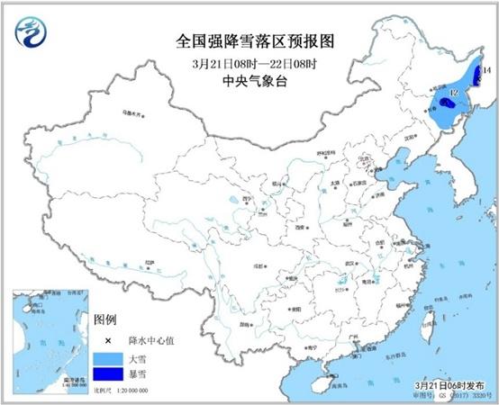 暴雪蓝色预警:黑龙江吉林等地局地有暴雪