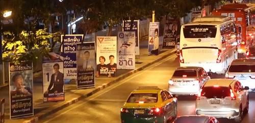 (选举时的泰国街头)