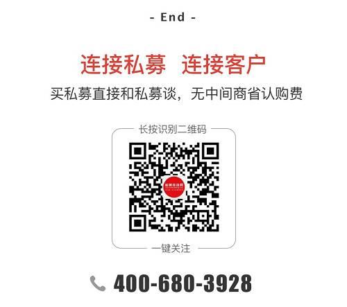 私募排排网张仲峪:基金大师创新求变,助力私募行业打破困境!