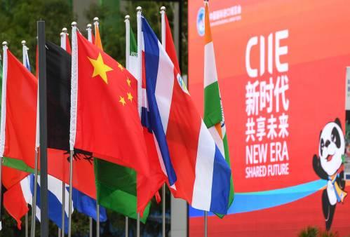 图为2018年11月5日,中国国际进口博览会在上海开幕。新华社