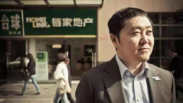 """公司丨万科融创22家股东撤离?链家回应""""是将股权移至贝壳"""""""