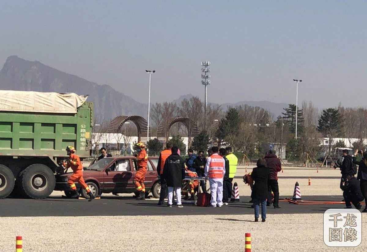 北京世园会|延庆举行警保联合交通事故空地一体化救援演练