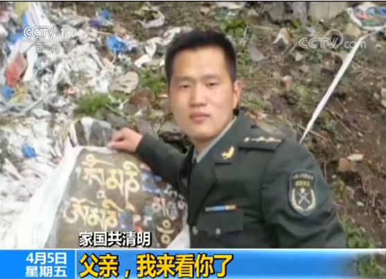 2009年6月24日,身为西藏山南军分区第二团汽车队中队长的胡永飞,在执行一次为边防连队运送物资的任务中突遇塌方,胡永飞所在的汽车整车翻下悬崖,受伤的胡永飞看见不远处有一块巨石朝副驾驶员滚来,关键时刻,他将昏迷中的副驾驶员推开,自己却被滚石击中牺牲。那一年,儿子胡博文只有16个月大。