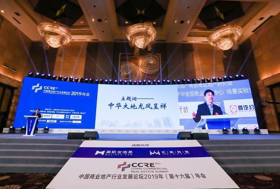 顾云昌:三句话看清中国房地产发展阶段