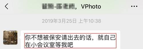 """联合创始人送120抢救,融资6轮的VPHOTO爆发""""内讧"""""""