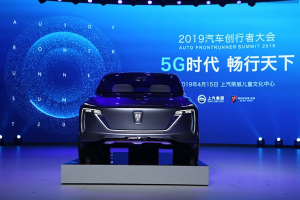 5G时代来临 荣威发布首款5G智能座舱Vision-i概念车