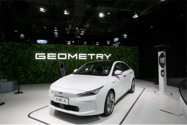 吉利积极转型科技型企业 全新概念车PREFACE上海车展首发亮相