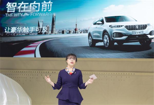 """全新WEY-X概念车全球首发 WEY展现""""明日科技"""""""