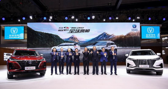 长安携22款车亮相上海车展 CS75PLUS首度登场