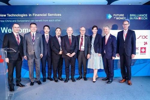 瑞士联邦主席于利· 毛雷尔出席瑞中金融科技会议