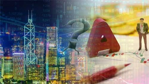配资资金:香港资金监管风暴劲吹,波及A股!复杂交易结构或涉配资与洗钱,隐晦说法更引来多重猜测