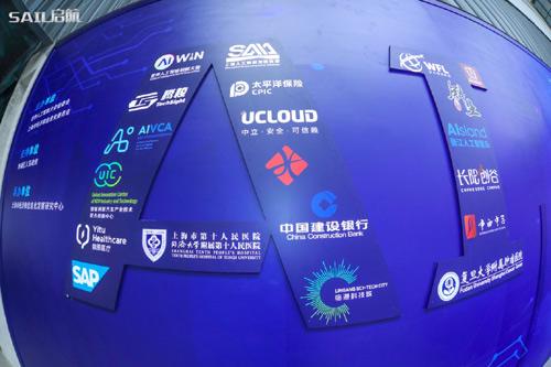 """2019世界人工智能创新大赛在沪启动 腾梭助力打造""""AI行业诺贝尔奖"""""""