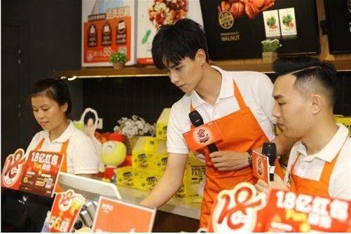 """引领休闲食品年轻化趋势 来伊份造了一个""""营销生态圈"""""""