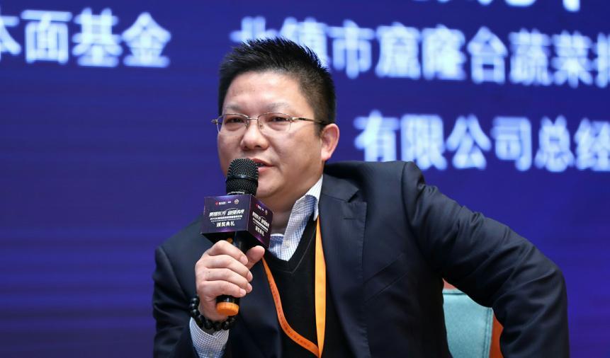 李传斌:基于产业背景的投资市场经验分享