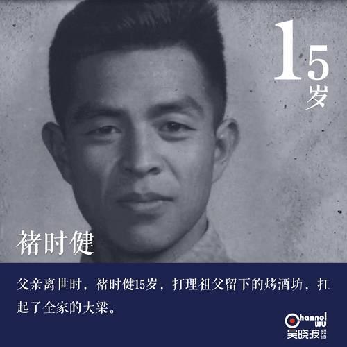 三代中国企业家给1919年的百年回信