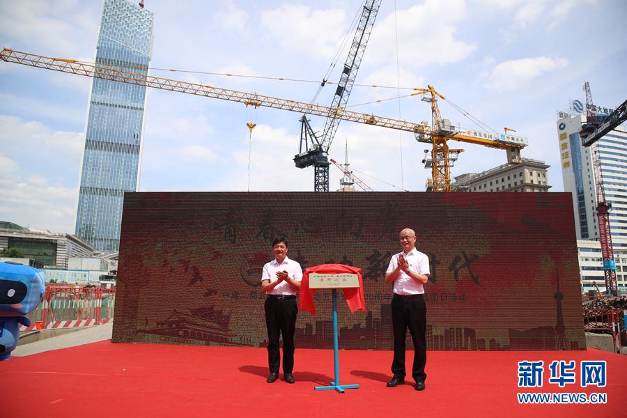 """云南成立首個建筑類""""青年之家"""" 提高外來務工幸福感"""