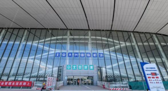 狂砸800亿的北京大兴国际机场 运行进入倒计时!