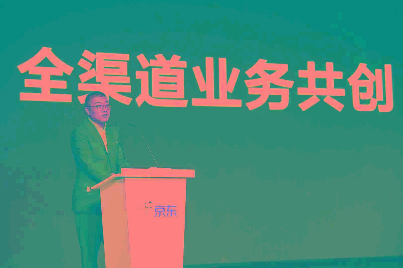 京东将联合腾讯推新社交电商产品