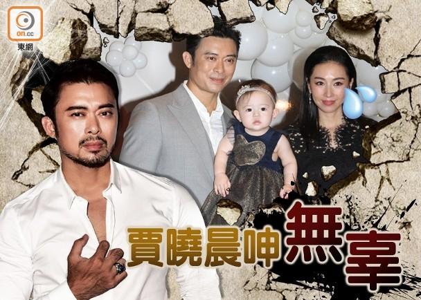 樊少皇遭上诉追债,其妻贾晓晨指老公无辜受牵连。