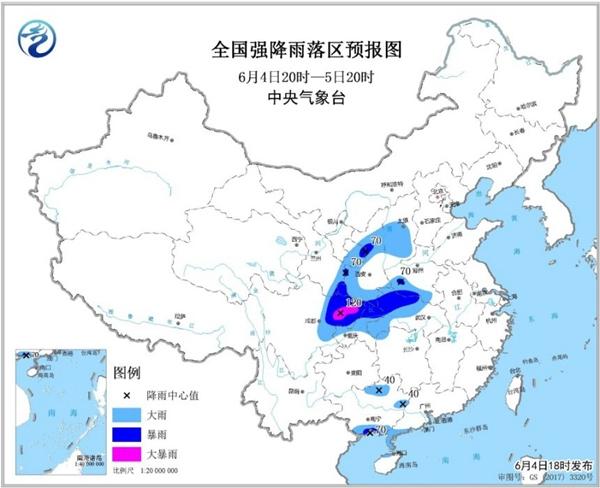暴雨蓝色预警 11省市区有大到暴雨四川局地大暴雨