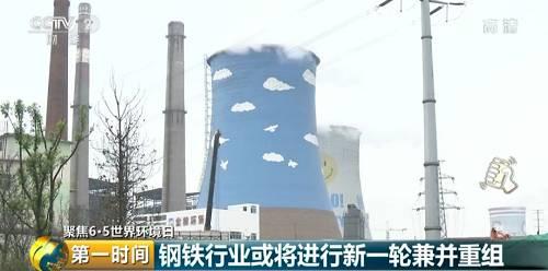 业行家家外示,超矮排放改造,实际上挑高了企业的生产门槛。