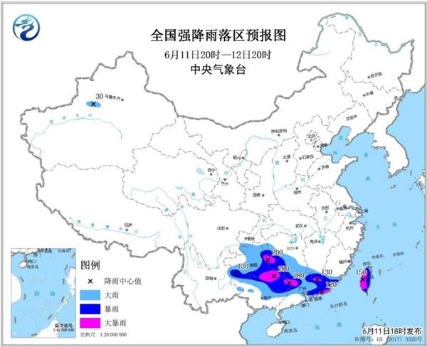 暴雨黄色预警!贵州广西广东等地大到暴雨来袭