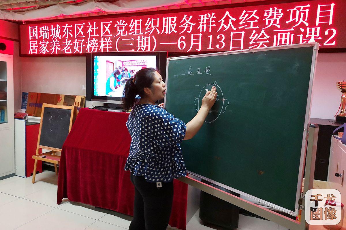 北京东城国东社区开展绘画大讲堂活动