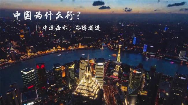 """网评【一周""""热点网评"""":今日之中国 助力世界之""""和""""】"""