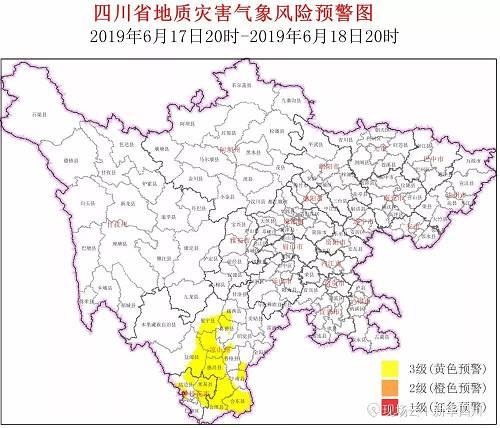 来源:新华社,综合现场云、央视新闻等
