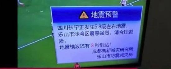 地震预警:从死神手中抢夺时间