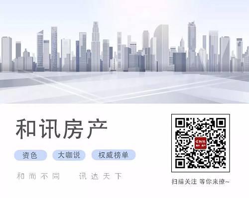城市梦想家丨严区海:解局写字楼运营