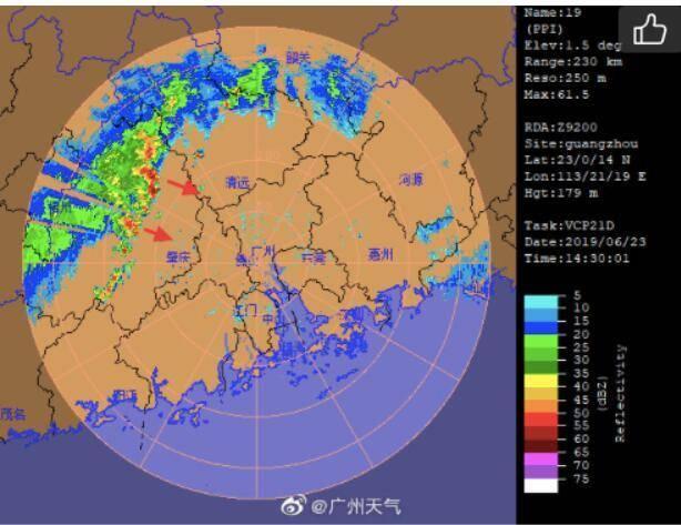 小心!广州启动暴雨应急响应 预计暴雨16时到广州