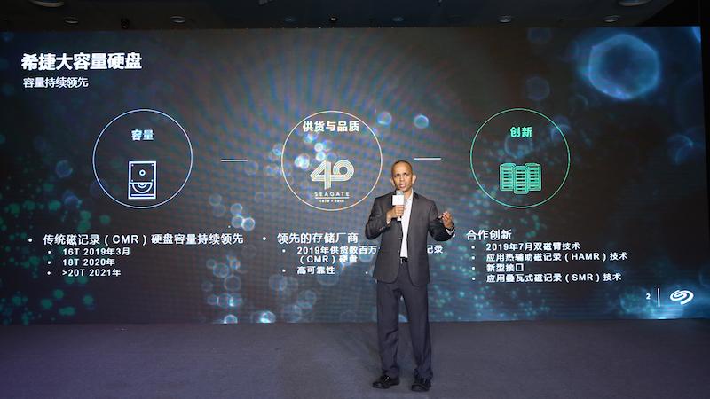 希捷携生态伙伴发布银河X16海量数据存储方案 构筑云计算与智能化基石