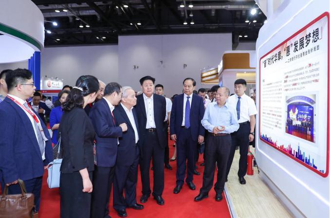 科技赋能金融,服务中小企业 第七届中国中小企业投融资交易会在京开幕