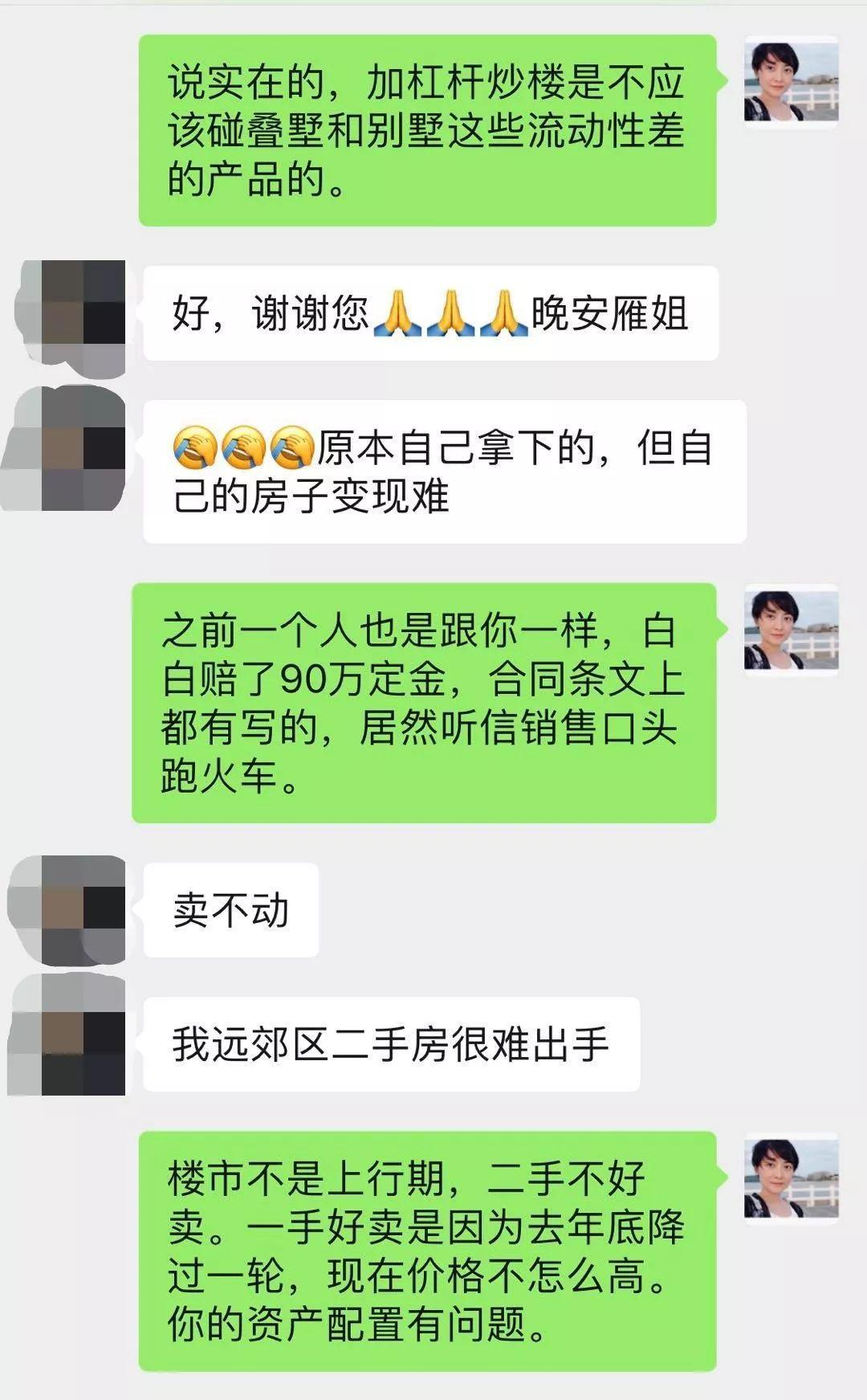 http://www.qwican.com/fangchanshichang/1195519.html