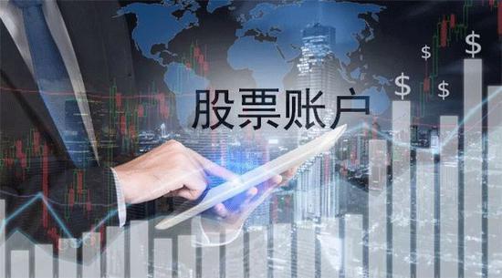 《证券账户业务指南》再次修订,关乎众多投资者。