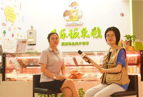 麦乐品牌荟第3期——麦乐板栗鸭美景万科店专访