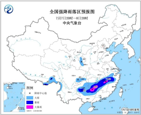 暴雨黄色预警!广西湖南等局地小时雨量将超70毫米!