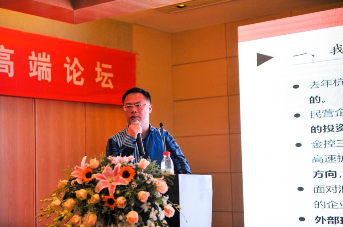 上海鸿网供应链股份有限公司董事长 上海鸿凯投资有限公司执行董事 林军