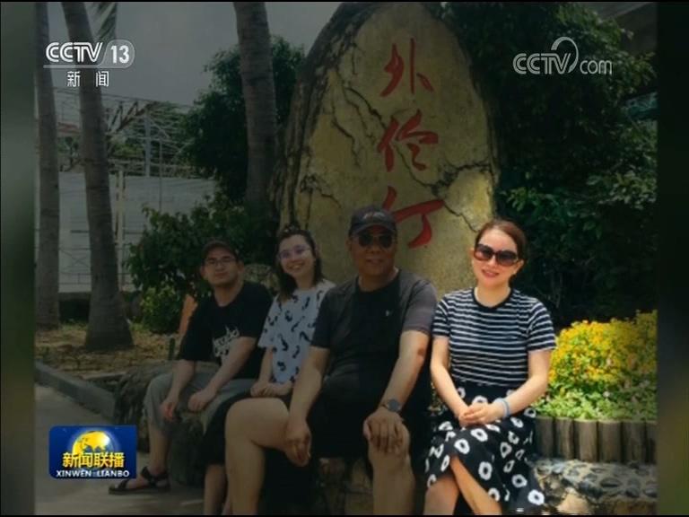 6月6日,央视社会与法频道《夜线》栏目副制片人周泉泉带队赴广东珠海担杆岛采访。因为节目需要,摄制组要进一处山洞勘察。进洞前,周泉泉提议摄制组来一张合影,没想到,这成为她生前的最后一张照片。