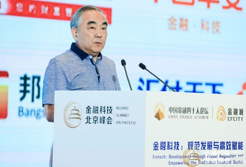 新金融联盟理事长、中国工商银行原行长 杨凯生