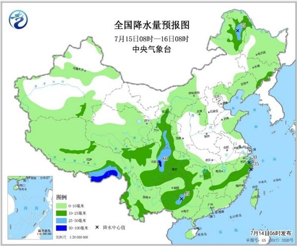 南方9省区有大到暴雨 高温南北夹击