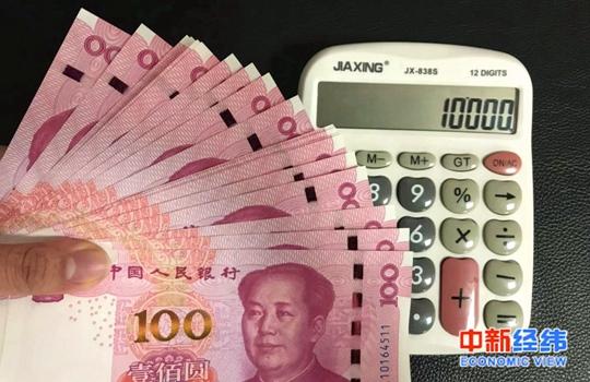 官方解读中国经济半年报 透露六大信号