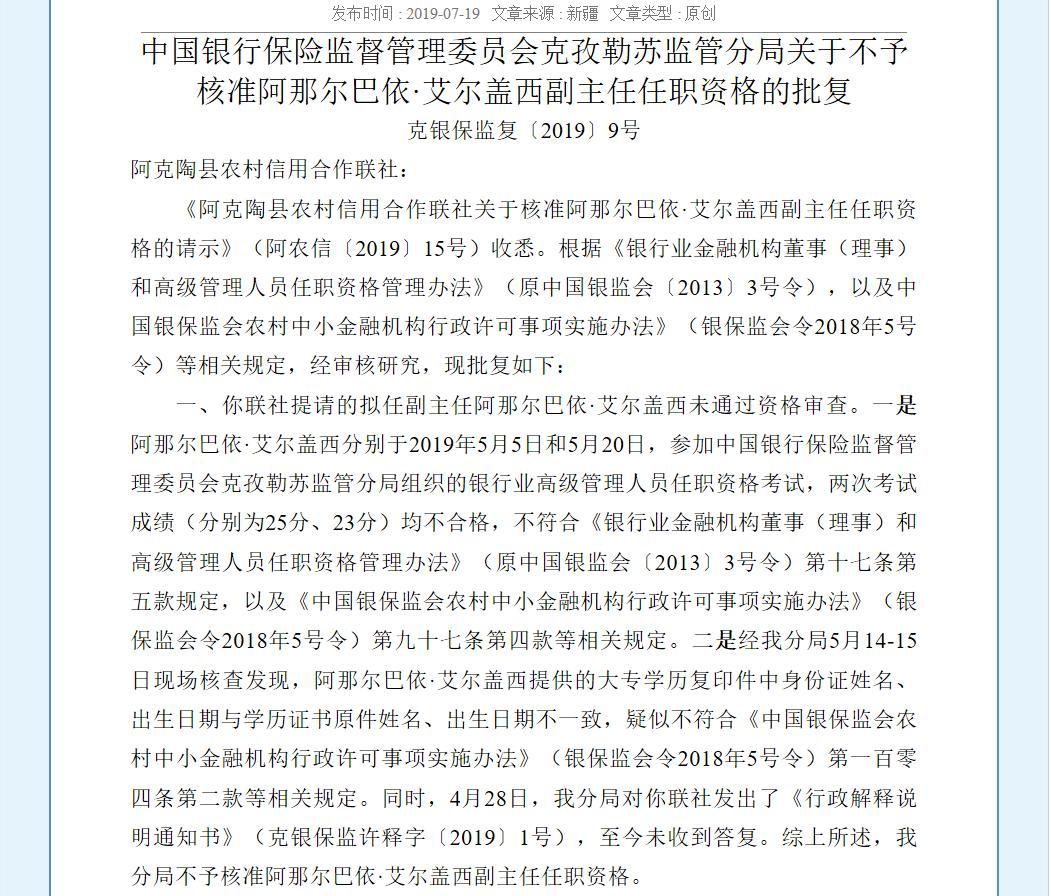http://www.weixinrensheng.com/jiaoyu/430874.html