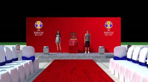 篮球世界杯奖杯巡展首站落地丹寨